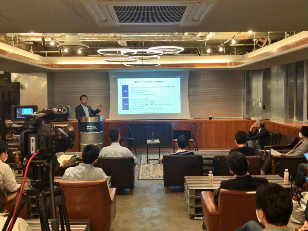 CR-SIS ソーシャルイノベーションスクール 西口尚宏さん講義風景